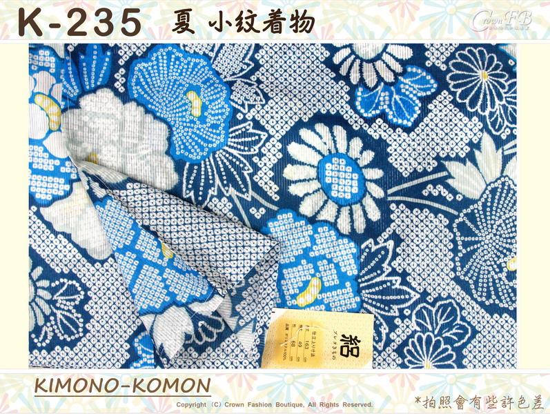 日本和服KIMONO【番號-K235】夏小紋和服~藍色花卉圖案~絽~可水洗L號-2.jpg