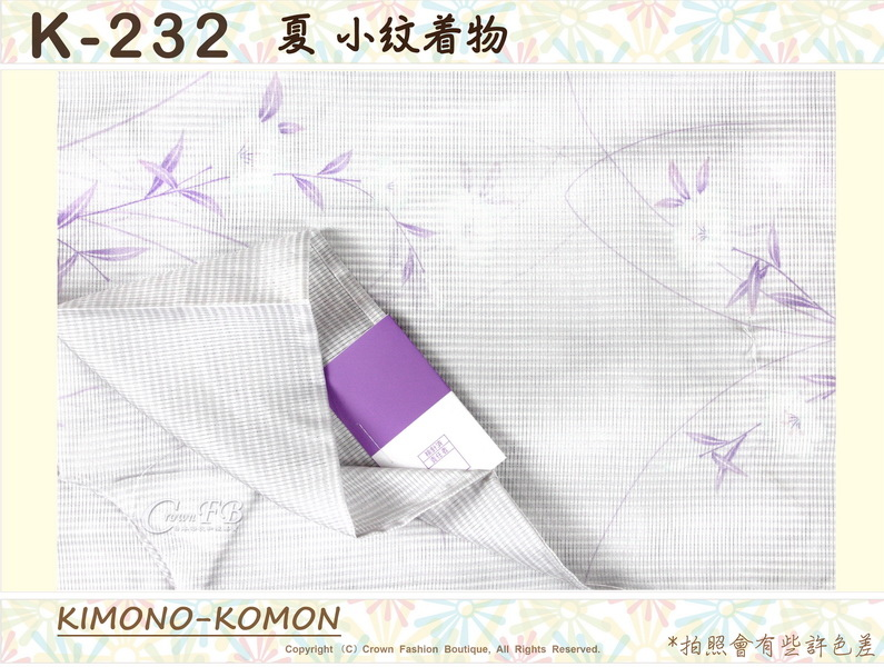 日本和服KIMONO【番號-K232】夏小紋和服~淺灰色底直條紋花卉圖案~絽~可水洗L號-2.jpg