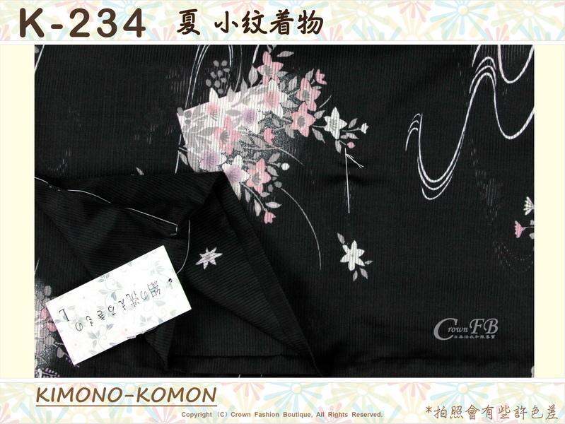 日本和服KIMONO【番號-K234】夏小紋和服~黑色底花卉圖案~絽~可水洗L號-2.jpg