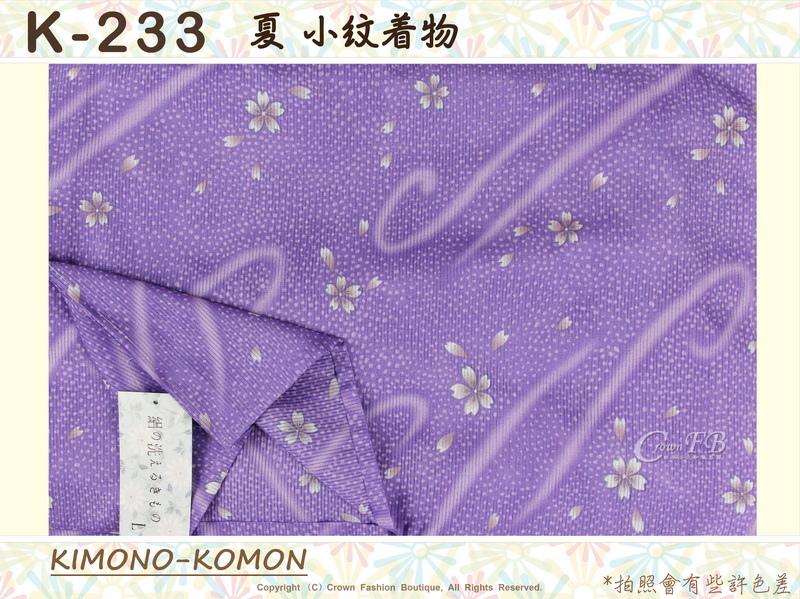 日本和服KIMONO【番號-K233】夏小紋和服~紫色底櫻花圖案~絽~可水洗L號-2.jpg