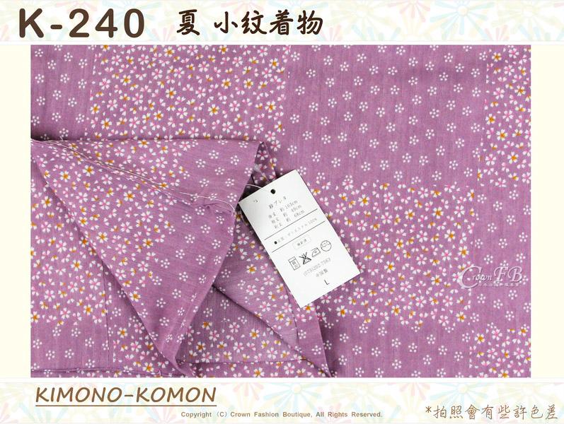 日本和服KIMONO【番號-K240】夏小紋和服~紫藕色底小花圖案~紗~可水洗L號-2.jpg