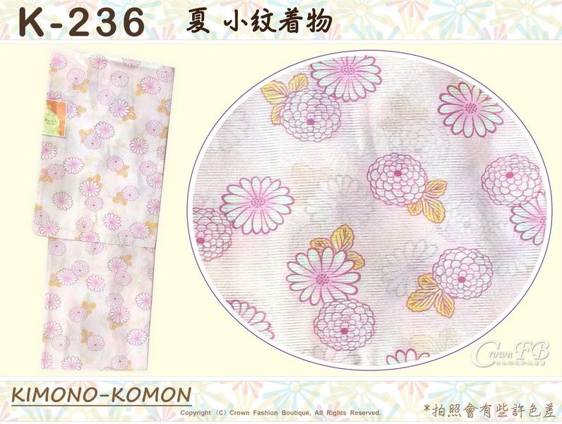 日本和服KIMONO【番號-K236】夏小紋和服~粉色底花卉圖案~絽~可水洗M號-1.jpg