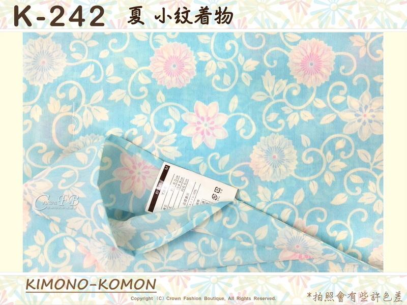 日本和服KIMONO【番號-K242】夏小紋和服~水藍色底花卉圖案~紗~可水洗M號-2.jpg