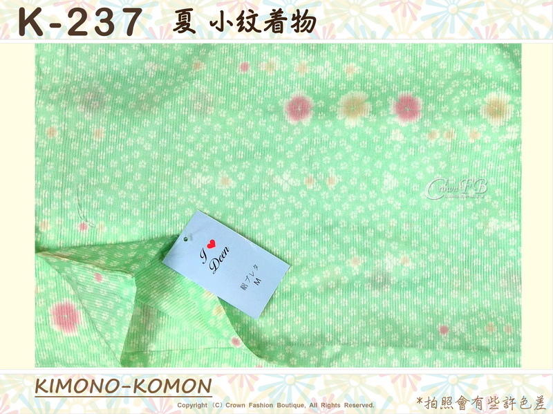 日本和服KIMONO【番號-K237】夏小紋和服~綠色底小花圖案~絽~可水洗M號-2.jpg