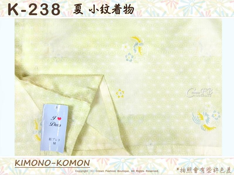 日本和服KIMONO【番號-K238】夏小紋和服~淡黃綠色底鳥類%26;花卉圖案~絽~可水洗M號-2.jpg