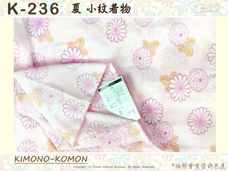 日本和服KIMONO【番號-K236】夏小紋和服~粉色底花卉圖案~絽~可水洗M號-2.jpg