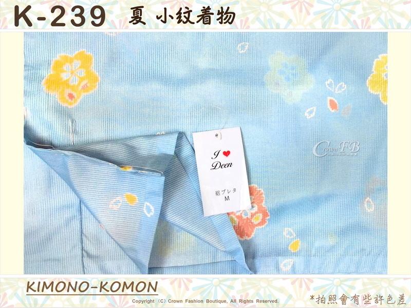 日本和服KIMONO【番號-K239】夏小紋和服~藍色底花卉圖案~絽~可水洗M號-2.jpg