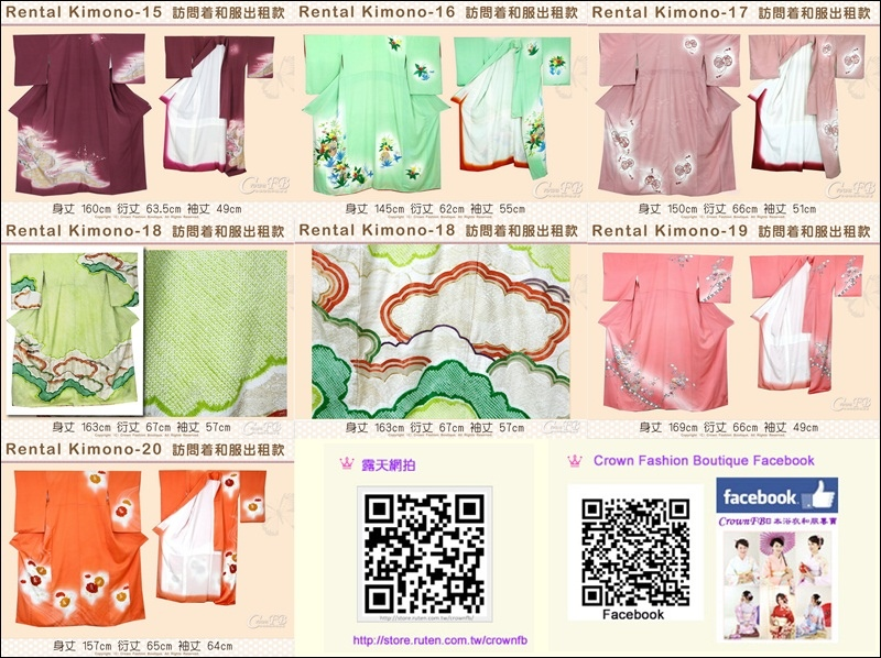 Rental Kimono 15~20.jpg