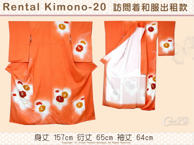 [Rental Kimono-20] 訪問著橘色底和服出租款(優惠二手價請洽店長)-1.jpg
