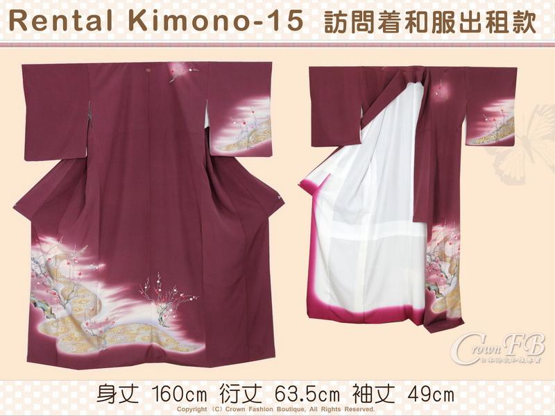 [Rental Kimono-15] 訪問著棗紅色底和服出租款(優惠二手價請洽店長)-1.jpg