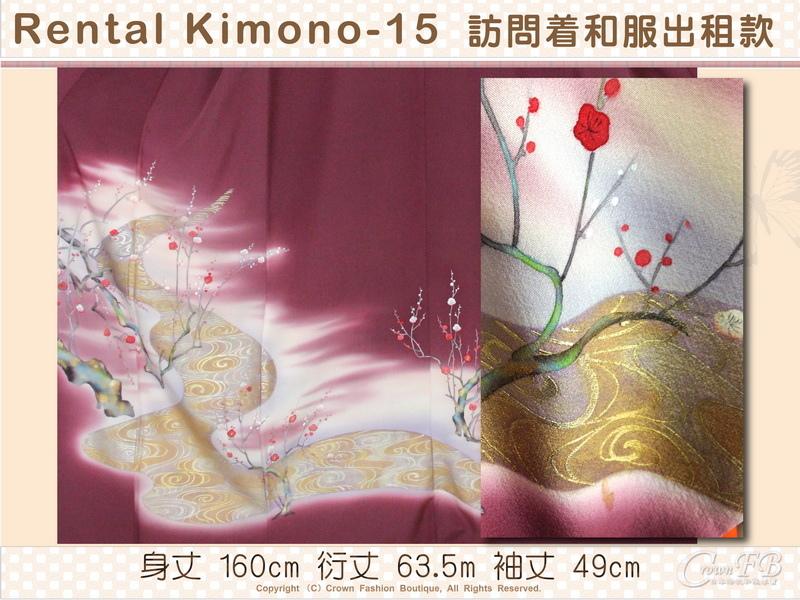 [Rental Kimono-15] 訪問著棗紅色底和服出租款(優惠二手價請洽店長)-2.jpg