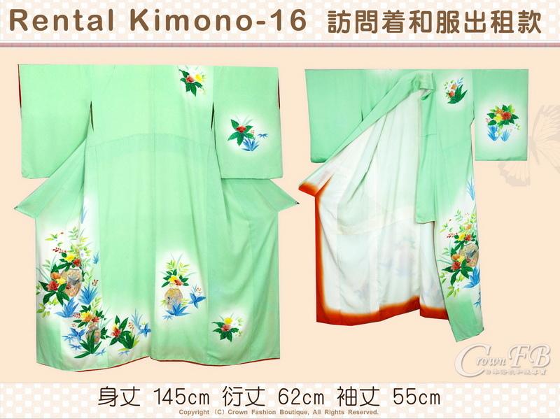[Rental Kimono-16] 訪問著草綠色底和服出租款(優惠二手價請洽店長)-1.jpg