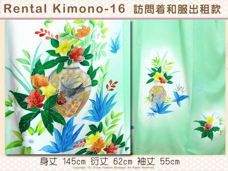 [Rental Kimono-16] 訪問著草綠色底和服出租款(優惠二手價請洽店長)-2.jpg