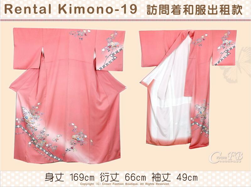 [Rental Kimono-19] 訪問著粉色系底和服出租款(優惠二手價請洽店長)-1.jpg