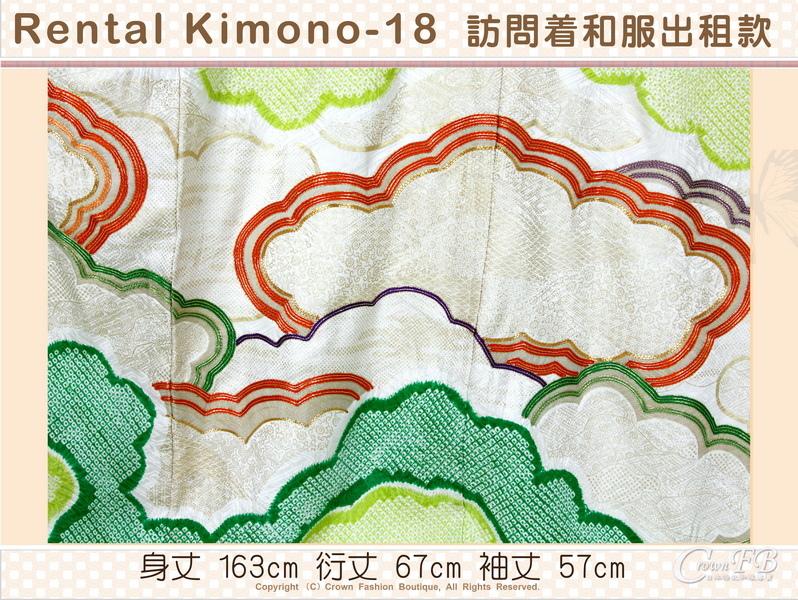 [Rental Kimono-18] 訪問著綠色底和服出租款(優惠二手價請洽店長)-2.jpg