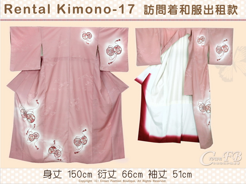 [Rental Kimono-17] 訪問著粉藕色底和服出租款(優惠二手價請洽店長)-1.jpg