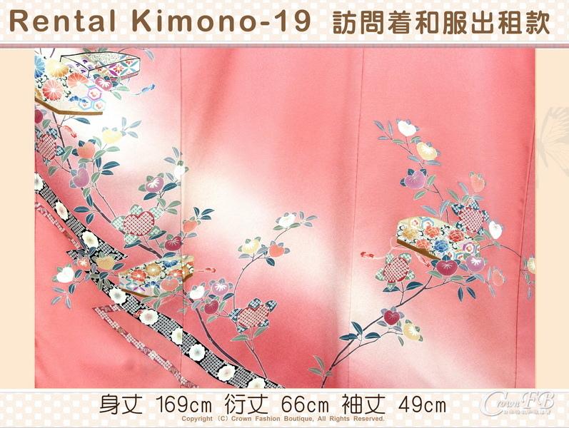 [Rental Kimono-19] 訪問著粉色系底和服出租款(優惠二手價請洽店長)-2.jpg