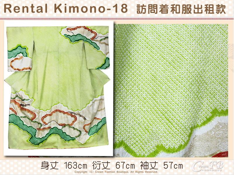 [Rental Kimono-18] 訪問著綠色底和服出租款(優惠二手價請洽店長)-1.jpg