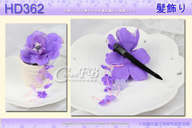 【番號HD362】浴衣和服配件~頭花髮飾~紫色花朵垂飾~日本帶回 2.jpg
