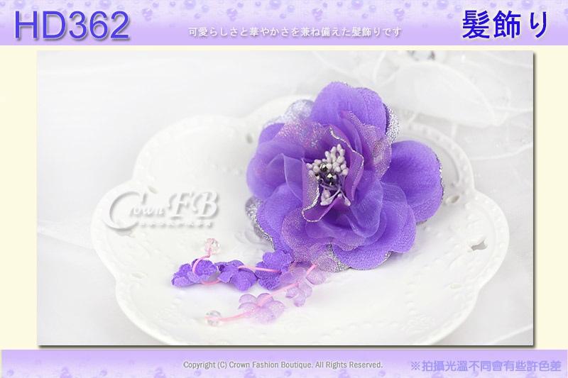 【番號HD362】浴衣和服配件~頭花髮飾~紫色花朵垂飾~日本帶回 3.jpg