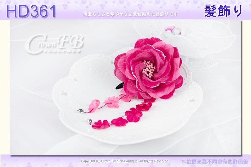 【番號HD361】浴衣和服配件~頭花髮飾~桃紅色花朵垂飾~日本帶回 3.jpg