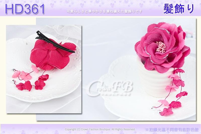 【番號HD361】浴衣和服配件~頭花髮飾~桃紅色花朵垂飾~日本帶回 2.jpg