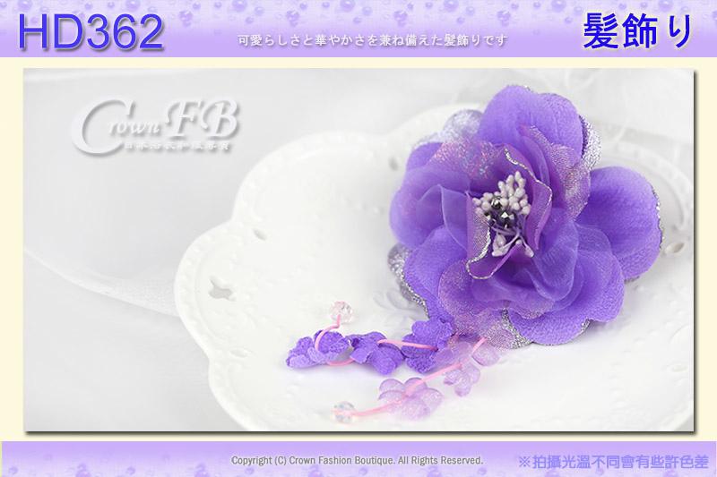 【番號HD362】浴衣和服配件~頭花髮飾~紫色花朵垂飾~日本帶回 1.jpg
