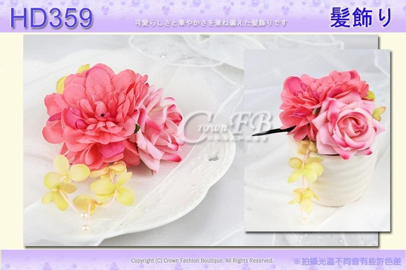 【番號HD359】浴衣和服配件~頭花髮飾~橘紅花粉紅玫瑰花朵垂飾~日本帶回 1.jpg