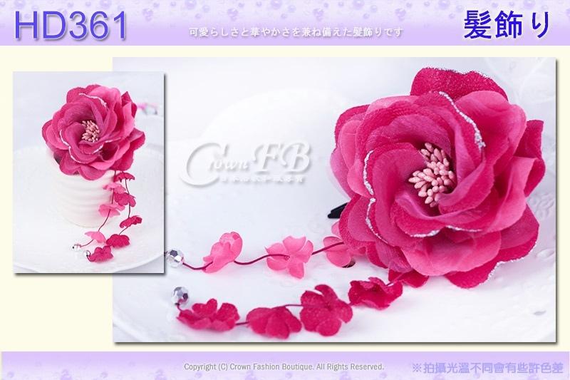 【番號HD361】浴衣和服配件~頭花髮飾~桃紅色花朵垂飾~日本帶回 1.jpg