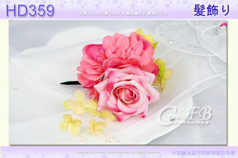 【番號HD359】浴衣和服配件~頭花髮飾~橘紅花粉紅玫瑰花朵垂飾~日本帶回 3.jpg