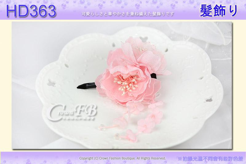 【番號HD363】浴衣和服配件~頭花髮飾~粉紅色2花朵組合垂飾~日本帶回 1.jpg