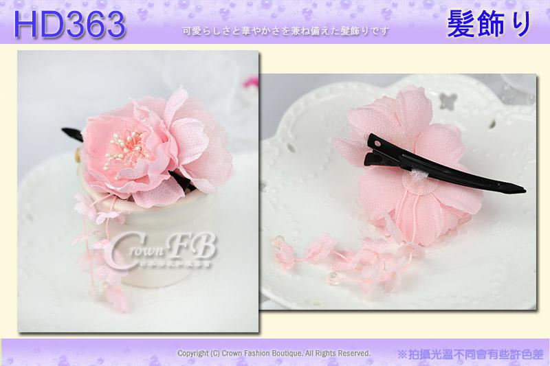【番號HD363】浴衣和服配件~頭花髮飾~粉紅色2花朵組合垂飾~日本帶回 2.jpg