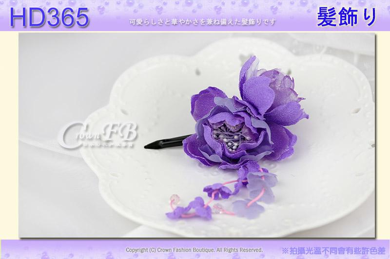 【番號HD365】浴衣和服配件~頭花髮飾~紫色2花朵組合垂飾~日本帶回 1.jpg