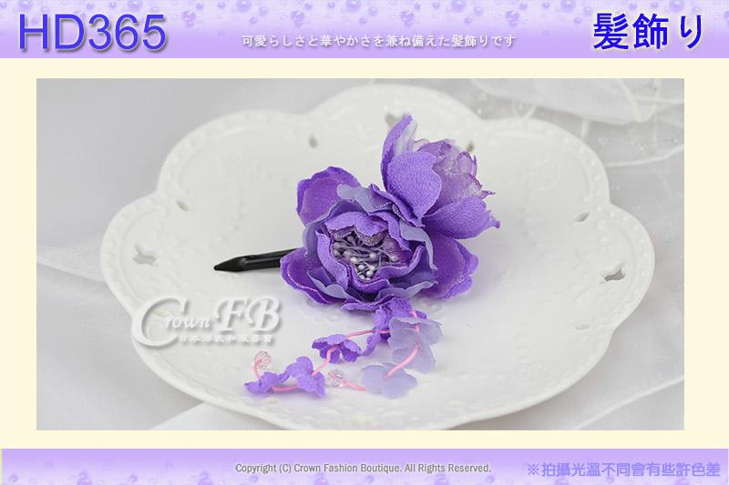 【番號HD365】浴衣和服配件~頭花髮飾~紫色2花朵組合垂飾~日本帶回 3.jpg