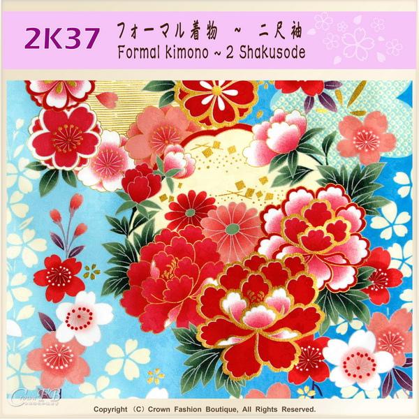日本和服KIMONO【番號-2K37】畢業式和服-二尺袖藍色漸層底牡丹%26;櫻花-2.jpg