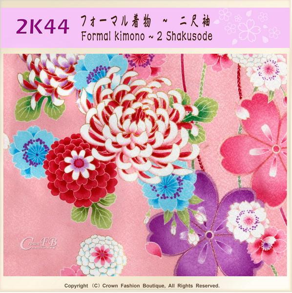 日本和服KIMONO【番號-2K44】畢業式和服-二尺袖粉紅色底櫻花%26;花卉-2.jpg