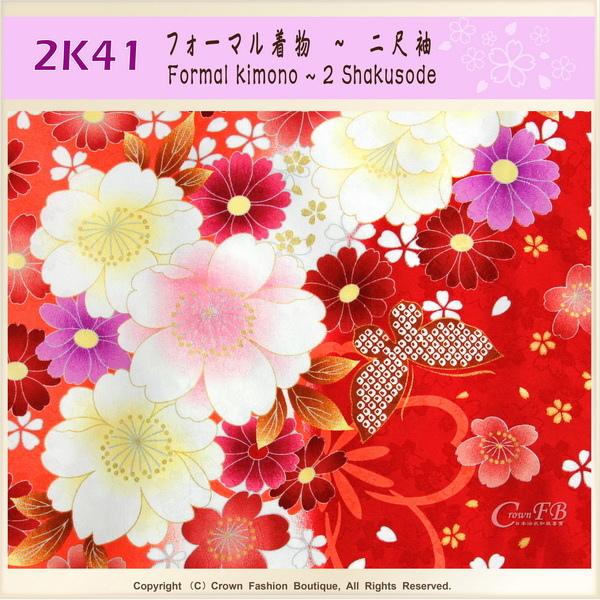 日本和服KIMONO【番號-2K41】畢業式和服-二尺袖橘紅色底櫻花-2.jpg