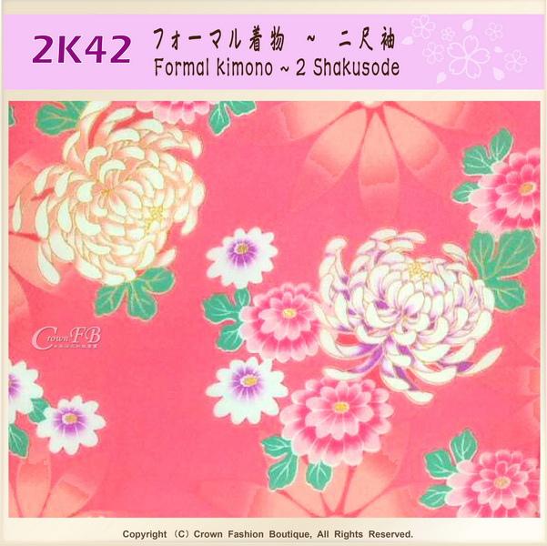 日本和服KIMONO【番號-2K42】畢業式和服-二尺袖粉色底花卉-2.jpg