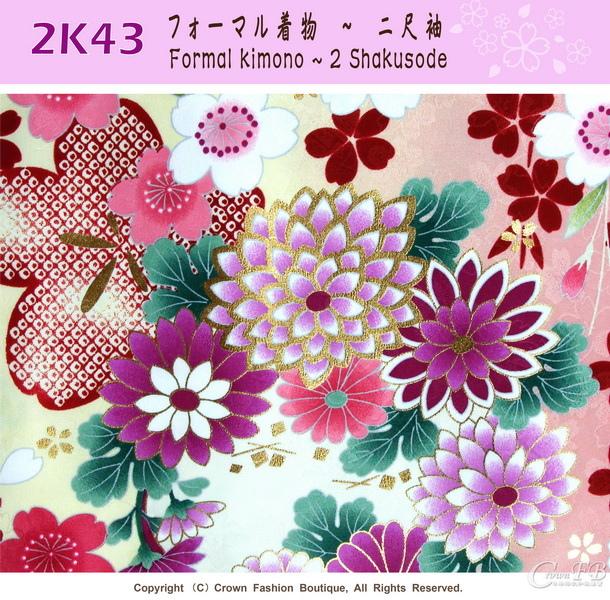 日本和服KIMONO【番號-2K43】畢業式和服-二尺袖粉色%26;黃色底花卉-2.jpg