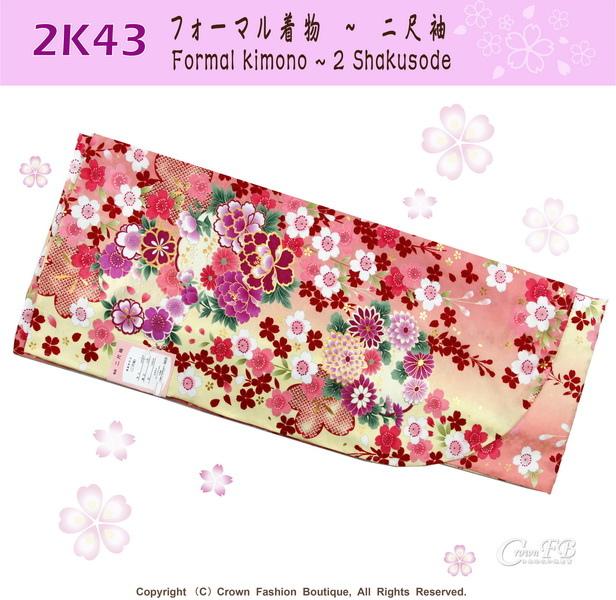 日本和服KIMONO【番號-2K43】畢業式和服-二尺袖粉色%26;黃色底花卉-1.jpg