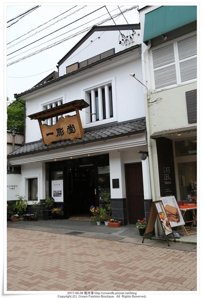 IMG_9091輕井澤.JPG