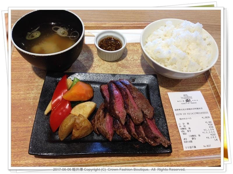 IMG_5558 輕井澤.JPG
