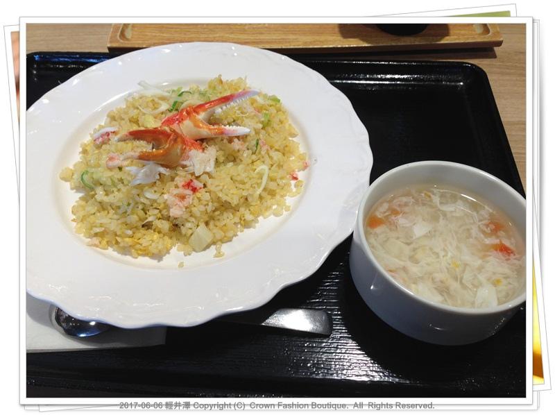 IMG_5557 輕井澤.JPG
