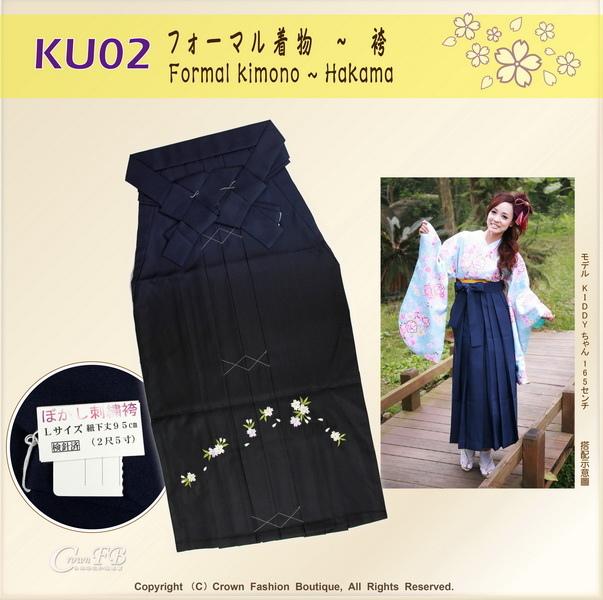 日本和服KIMONO【番號-KU02】畢業式和服-HAKAMA深藍色+黑色底花卉刺繡-1.jpg