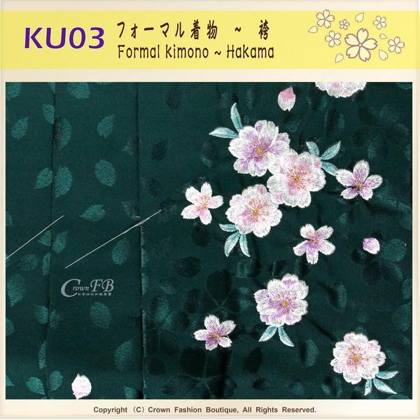 日本和服KIMONO【番號-KU03】畢業式和服-HAKAMA雙色底花卉刺繡-2.jpg