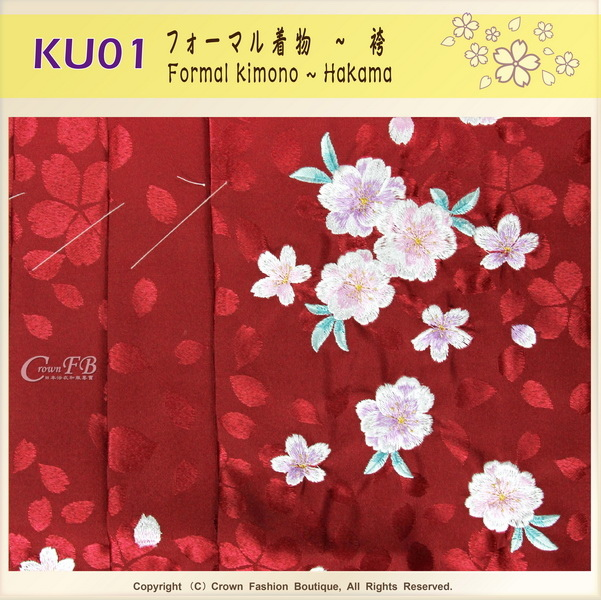 日本和服KIMONO【番號-KU01】畢業式和服-HAKAMA漸層棗紅色底花卉刺繡-2.jpg