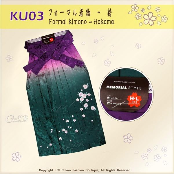 日本和服KIMONO【番號-KU03】畢業式和服-HAKAMA雙色底花卉刺繡-1.jpg