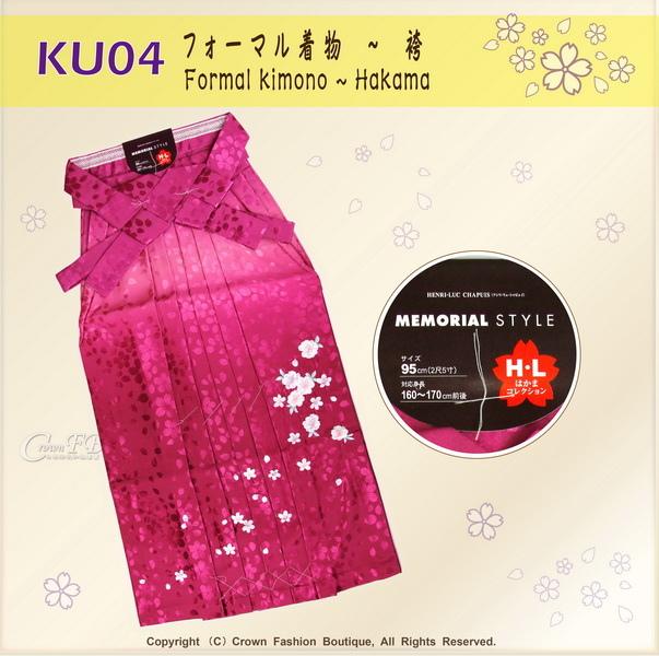 日本和服KIMONO【番號-KU04】畢業式和服-HAKAMA漸層桃紅色底花卉刺繡-1.jpg