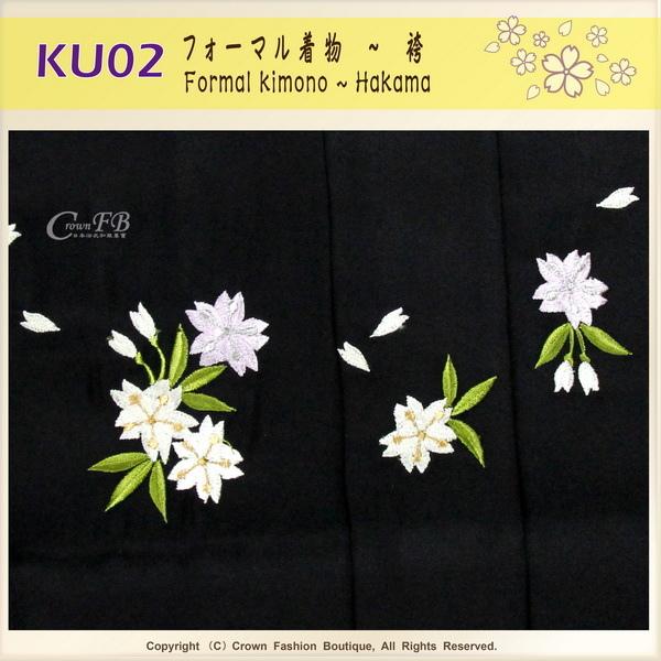 日本和服KIMONO【番號-KU02】畢業式和服-HAKAMA深藍色+黑色底花卉刺繡-2.jpg