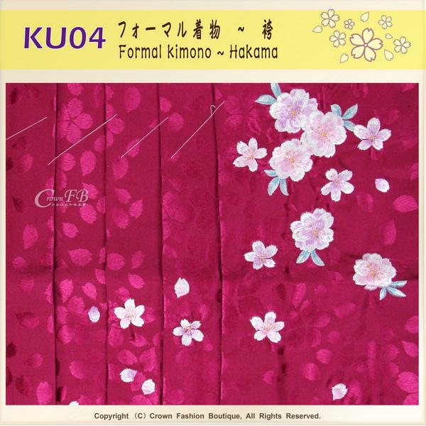 日本和服KIMONO【番號-KU04】畢業式和服-HAKAMA漸層桃紅色底花卉刺繡-2.jpg